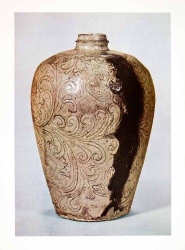 Pottery Peony - 3