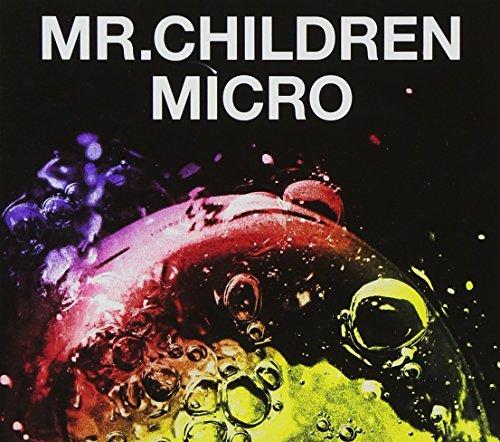 Mr.Children / Mr.Children 2001-2005<micro>