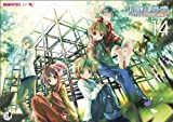 MAGI-CU 4-koma Little Busters! Ecstasy #14 [ Japanese Edition ]