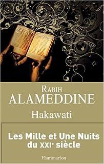 Hakawati, Alameddine, Rabih