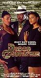 Disco Godfather [VHS]