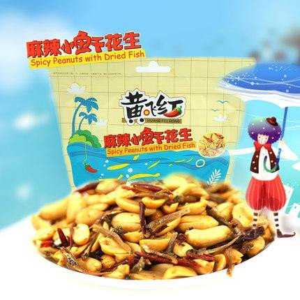 Huang Fei Hong Spicy Peanuts with Dried Fish, 3.45 Ounce, Pack of 3
