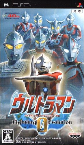 Ultraman Fighting Evolution 0 [Japan Import]
