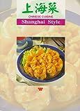 Chinese Cuisine: Shanghai Styles