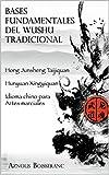 Bases fundamentales del Wushu tradicional (Spanish Edition)