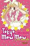 Tokyo Mew Mew a la Mode 2: Band 2