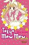 Tokyo Mew Mew - A la mode tome 02 par Ikumi