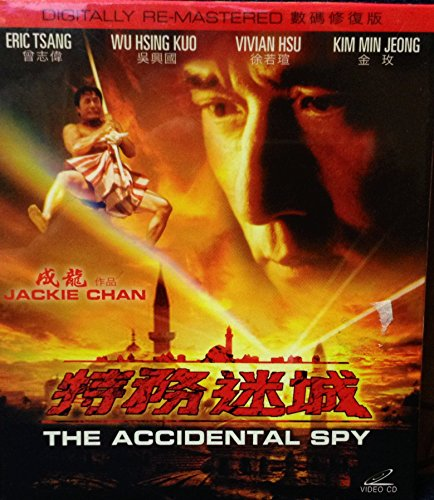 The Accidental Spy (2001) Fortune Star Digitally Remastered VCD in Cantonese w/ Chinese & English Subtitles ~Imported From Hong Kong~