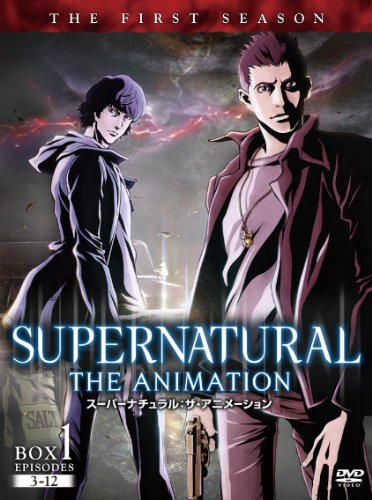 SUPERNATURAL THE ANIMATION ファースト・シーズン