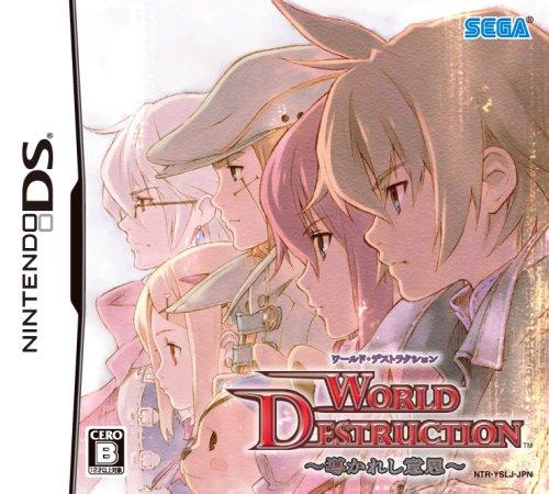World Destruction: Michibi Kareshi Ishi [Japan Import]