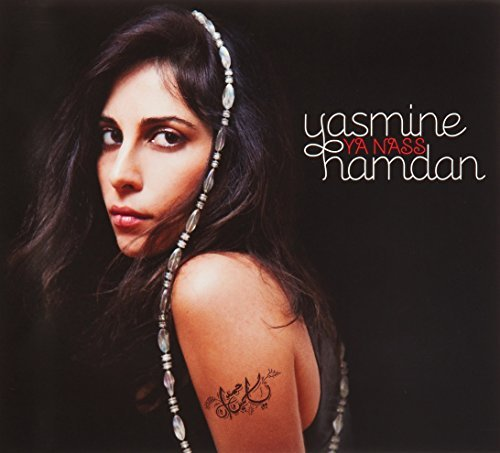 Yasmine Hamdan - Yasmine Hamdan - Zortam Music