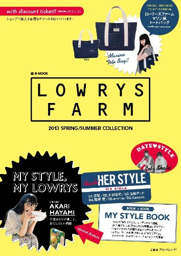 LOWRYS FARM 2013 ‐ SPRING / SUMMER 大きい表紙画像