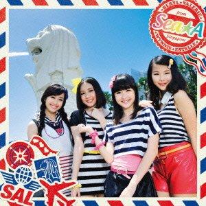 Sea A - Arashi No Yoru Ni - Himitsu No Tomodachi (TV Anime) Main Theme: Friendship Birthday Arashi No Yoru Ni (CD+DVD) [Japan LTD CD] LACM-34937