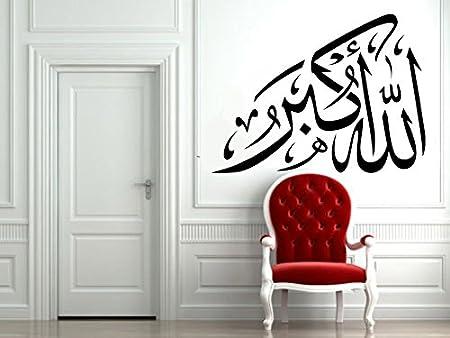 Buggy Arabische sprüche Muster Schlafzimmer Dekor Aufkleber ...