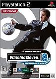 Winning Eleven 8 Liveware Evolution [Japan Import]