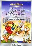 Zauberhafte Märchenwelt, Teil 4: Die Schildkröte und der Hase / König Neptun