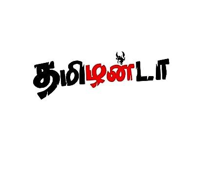 Buy Wallstick Tamilanda Wallsticker (Vinyl 100 cm x 35 cm
