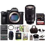 Sony a7R III Full-Frame Mirrorless w/ Sony FE 70-300mm G OSS Lens + 64GB Acc Kit