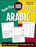 Your First 100 Words in Arabic : Beginner's Quick & Easy Guide to Demystifying Non-Roman Scripts