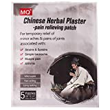 Chinese Heat Therapy Patch Black Plaster Pain Relief Patch for Bruises,Swelling,Muscle/Joint/Low Back Pains,50 Patches/10 Packs