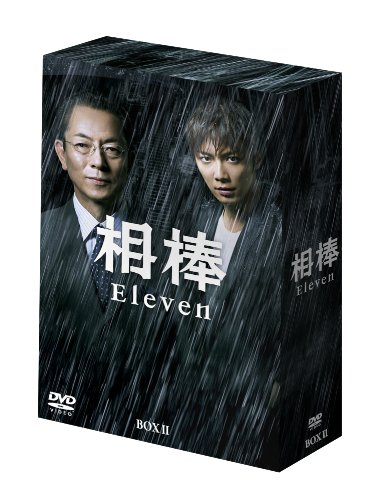 Japanese TV - Aibou Season 11 DVD-Box 2 (6DVDS) [Japan DVD] 10004-22384