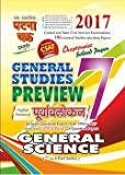 Ghatna Chakra General Studies Preview English Version Of Purvavlokan 7 General Science According to CSAT Syllabus