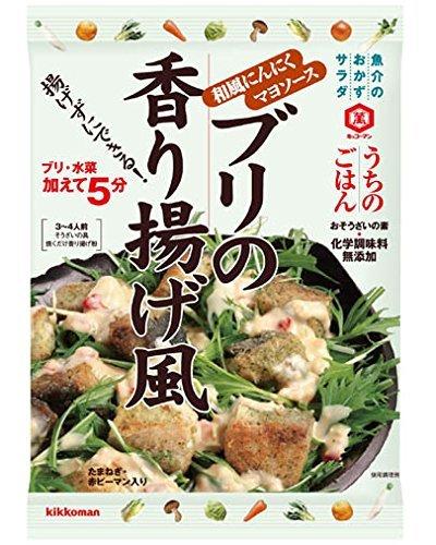 aroma-fried-style-rice-yellowtail-of-kikkoman-japanese-style-garlic-mayososu-97g