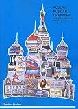 img - for Ruslan Russian Grammar: An Interactive Russian Grammar Course book / textbook / text book