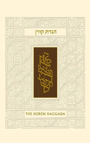 The Koren Illustrated Haggada: A Hebrew/French Passover Haggada (Hebrew Edition) (Hebrew and French Edition)
