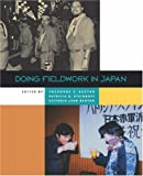 Doing Fieldwork in Japan, Theodore C. Bestor, Patricia G. Steinhoff, Victoria Lyon Bestor, 0824827341