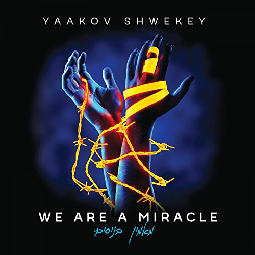 We Are a Miracle