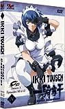 Ikki Tousen, Great Guardians - Saison 3 Vol.4/4
