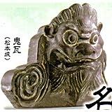 カプセルQミュージアム 日本の城名鑑II 城郭と装飾 [4.鬼瓦 (松本城)](単品)
