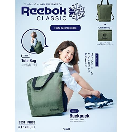 Reebok CLASSIC 2WAY BACKPACK BOOK 画像
