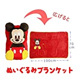 Disney Mickey Integrated Stuffed Toy Blanket Portable for Indoor Outdoor