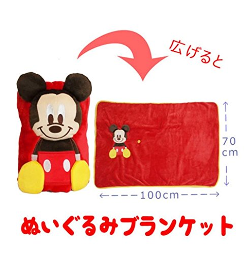 Disney Mickey Integrated Stuffed Toy Blanket Portable for Indoor Outdoor - Costume Design College Program