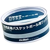 molten(モルテン) バスケットボール 天然皮革用 ワックス BC0010