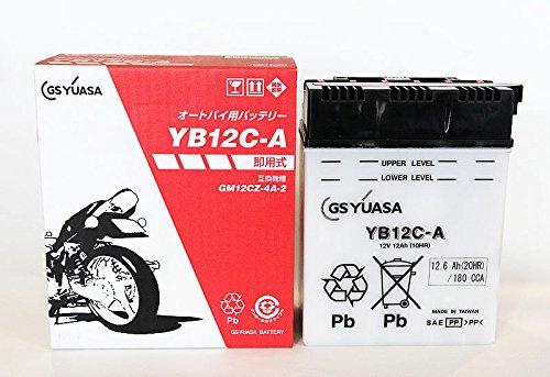 ジャパン GSユアサ バッテリー YB12C-A (GY) 12Vバイク用 開放式 液入り 充電済み バッテリー 【BSMオリジナル】 B0183RG5PA