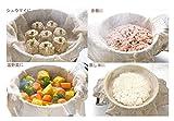 [Unbleached & Undyed Cotton] Japanese Sushi Rice