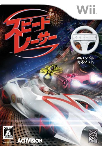 Speed Racer: The Video Game [Japan (Japanese Speed Racer)