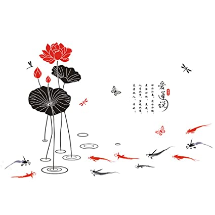 Amazoncom Dnven 67 W X 47 H Chinese Ink Paintings Lotus Flower