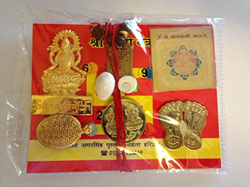 laxmi-lakshmi-yantra-murti-prosperity-money-drawing-set-better-than-kuber-kunji