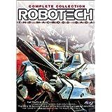 Robotech: The Macross Saga Complete Collection