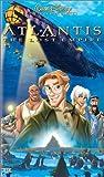 Atlantis: The Lost Empire [Import]