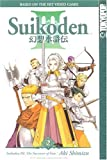 Suikoden III: Successor of Fate, Vol. 2 (Suikoden III)
