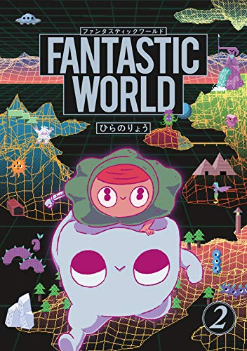 FANTASTIC WORLD 2 (torch comics)