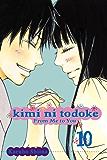 Kimi ni Todoke: From Me to You, Vol. 10