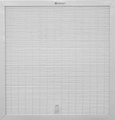 Spt Replacement Carbon Filter - Sunpentown Spt Replacement Hepa Filter For Ac-2102