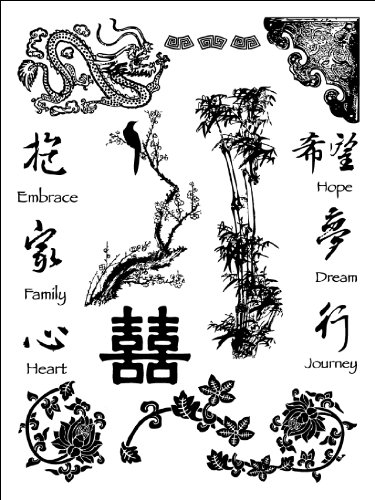 Dove of the East China Journey Foreign Acccents Clear Stamps (4-Inch by 7-1/4-Inch) 1 sheet per pack ()