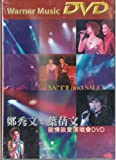 Sammi and Sally Falling in Love Concert DVD